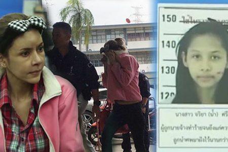 THAILAND BEAUTY CONTESTANT HLUI PAKHAT CHU A AWMPUI NULA